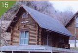 パイオニアキャンプオフィス